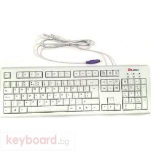 Клавиатура Labtec White Keyboard Plus Кирилизиран