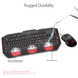 Геймърски комплект мишка с клавиатура ASUS Ceberus Combo