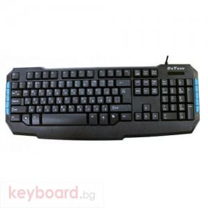 Клавиатура Мултимедийна Клавиатура DeTech KB337М USB