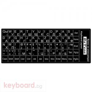 Букви за клавиатура, DeTech, Kирилица, Черен
