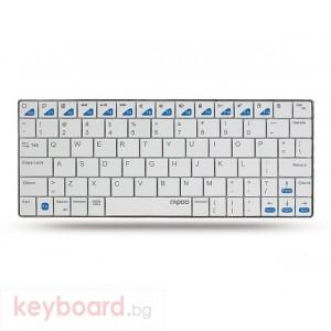 Клавиатура RAPOO E6300 White Блутут ултра тънка клавиатура за iPad/iPhone