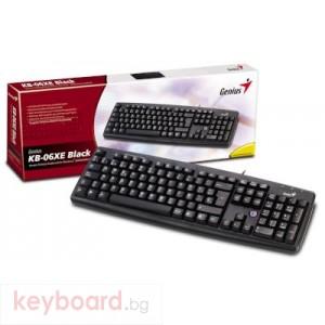 Клавиатура Genius KB-06XE USB