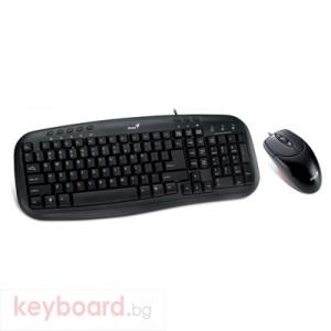 Комплект Genius KM-200 USB клавиатура и оптична мишка