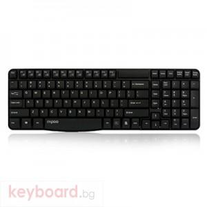 Клавиатура RAPOO E1050 Безжична черна
