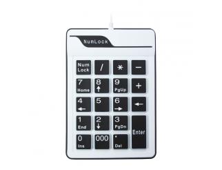 Клавиатура No Brand, NumPad, Силикон, USB, Бял